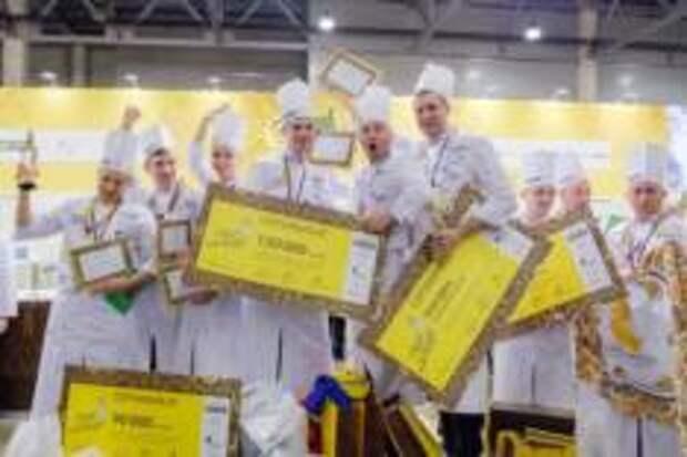 Ярославль выберет лучших шефов Золотого кольца