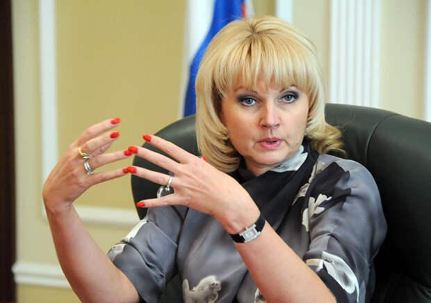 Россиянам расскажут, куда уходят государственные деньги