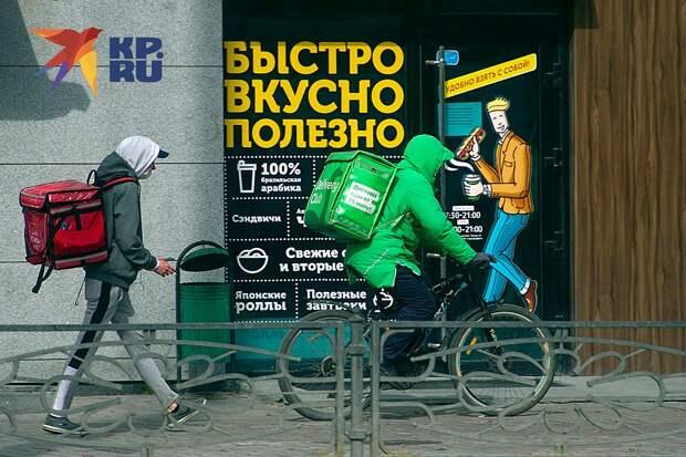 Запретили только малый бизнес. Это же нечестно Фото: Алексей БУЛАТОВ