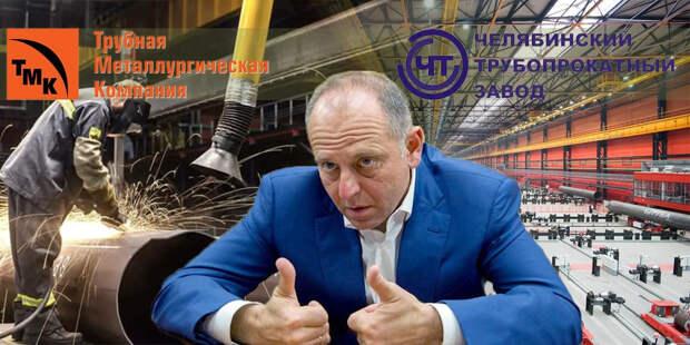 Пумпянский «протрубит» на ЧТПЗ