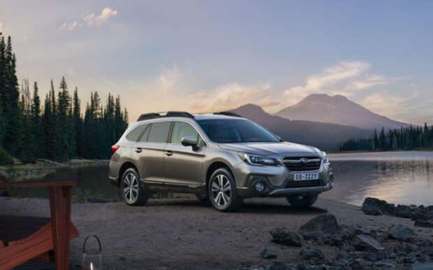 Обновленный и подорожавший Subaru Outback: начались продажи