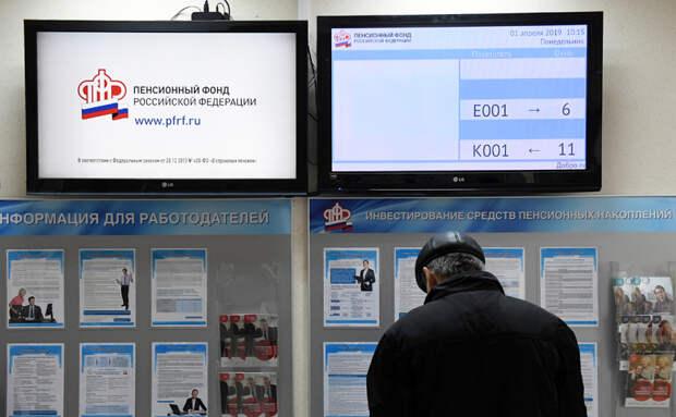 Путин назвал размер индексации пенсий
