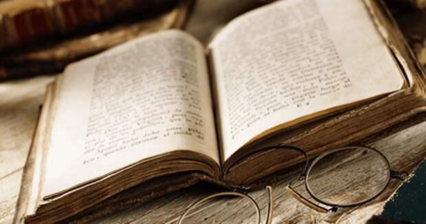 Текст, которому почти сто лет, обладает необыкновенной силой.