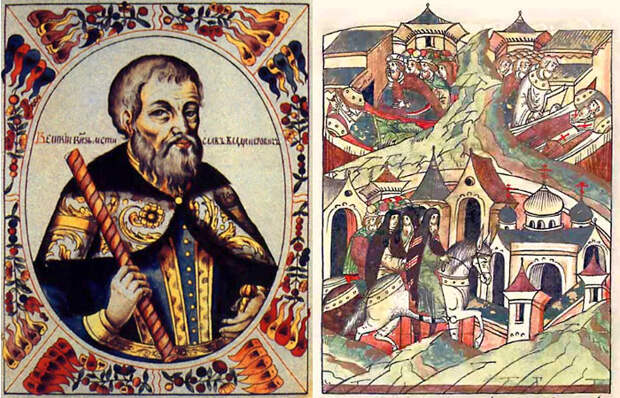 Мстислав Владимирович Великий (1076—1132), сын древнерусского князя Владимира Мономаха и английской принцессы Гиты Уэссекской.