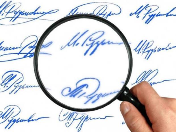 Кандидатам в Мосгордуму грозит уголовная ответственность за липовые подписи