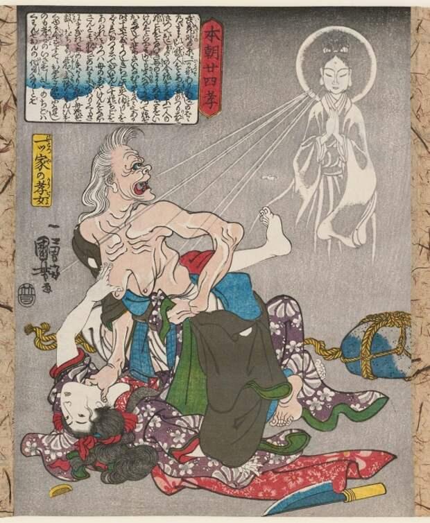 Призрак Каннон спасает дочь Хитосуя, которую душит её мать. Серия «24 образца японской сыновней почтительности», 1842-43 гг. Автор: Утагава Куниёси.