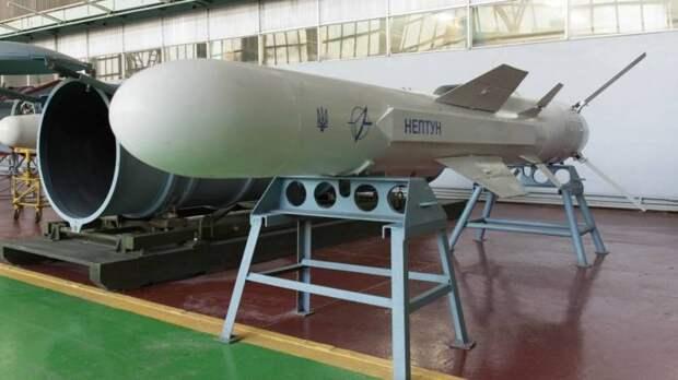 Пути модернизации противокорабельной ракеты «Нептун»