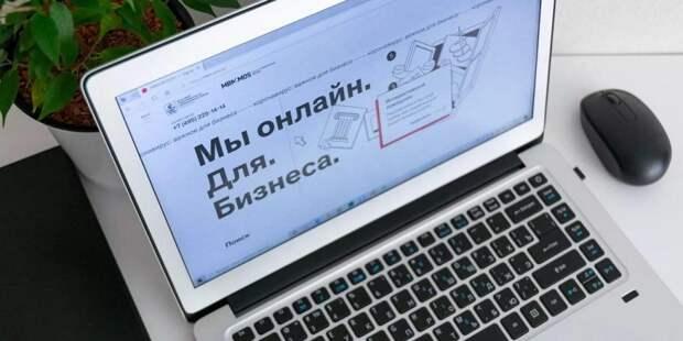 Сергунина рассказала о консультационной поддержке малого бизнеса в Москве