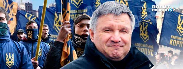 Разобрать по кирпичикам. Начался дерибан наследства «украинского Берии»