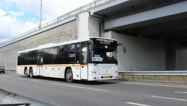 Законопроект о едином стиле подмосковных автобусов приняли в первом чтении
