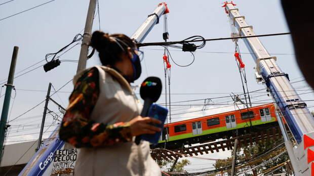 ООН выразила соболезнования семьям жертв ЧП с поездом в Мехико