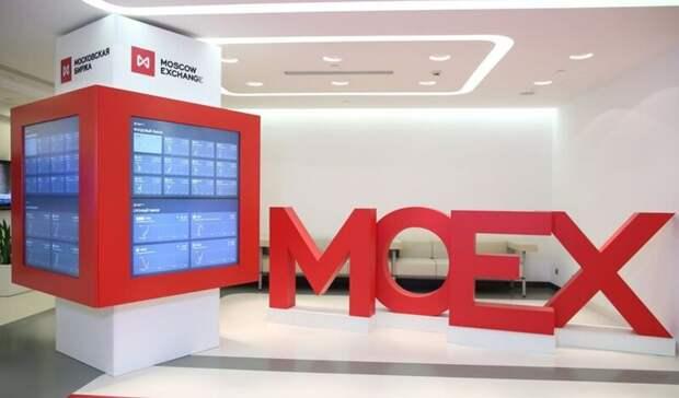 Торговлю нефтью Brent cотрицательными ценами разрешает Мосбиржа