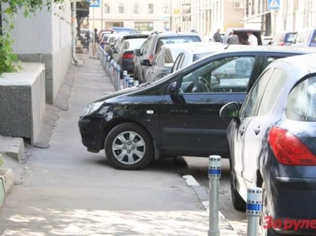 Москвичи смогут сообщать властям о нарушениях парковки со своих смартфонов