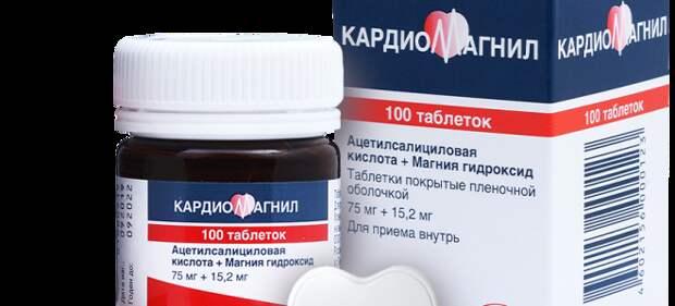 фото1 лекарство для разжижения крови