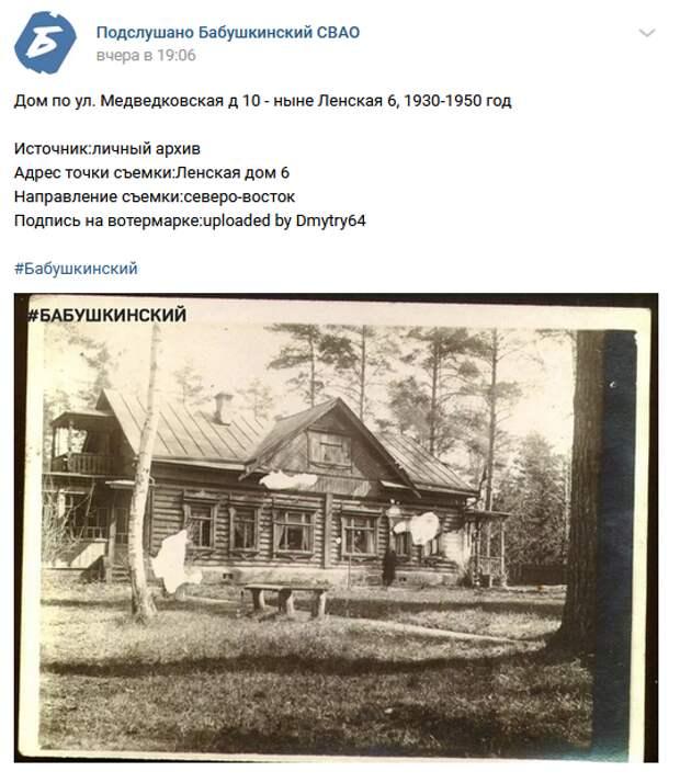 Фото дня: снимок неузнаваемой Ленской разместили в соцсетях