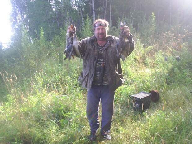 Охотничье