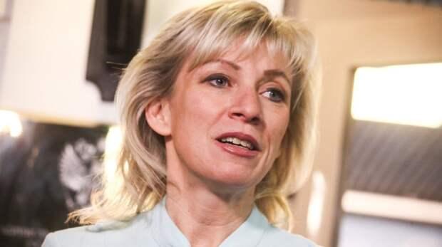 Захарова заявила, что ФРГ оставила без ответа обращения России по делу Навального