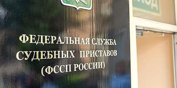 Что обсудили Путин и Аристов?