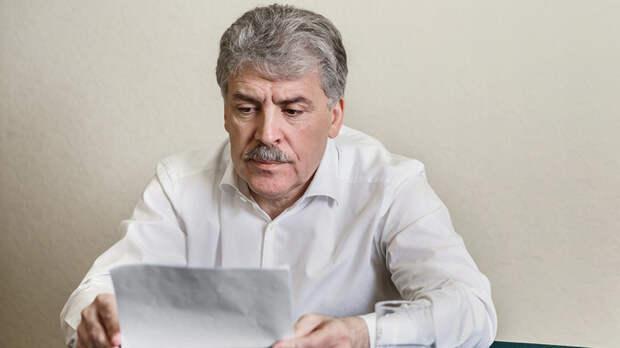 ЦИК сняла Грудинина с думских выборов после письма супруги