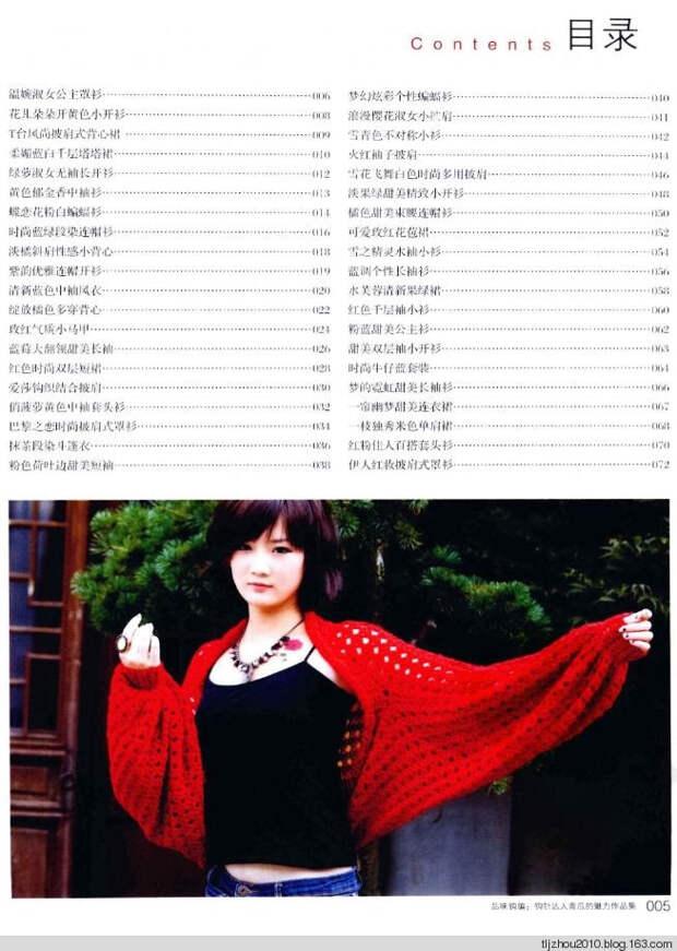 Bianzhi vol.3 №029739 - 紫苏 - 紫苏的博客