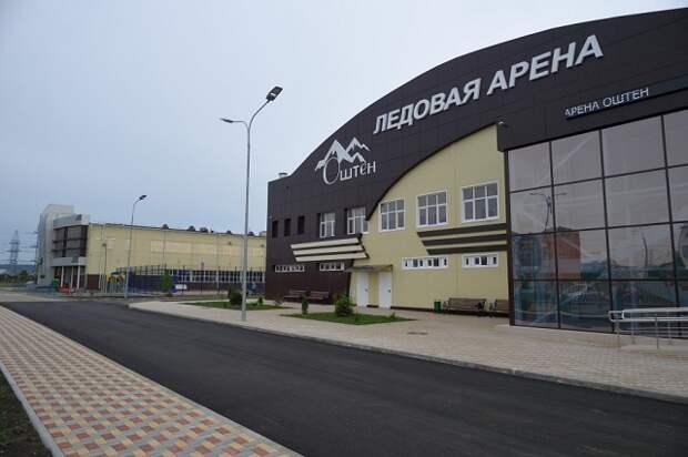 Министр спорта России откроет в Адыгее первую Ледовую арену