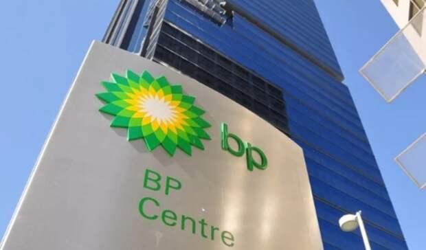 Идаже штаб-квартира BPпойдет напродажу— WSJ