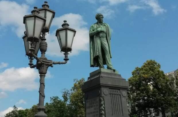 Как разговаривал в жизни Пушкин?