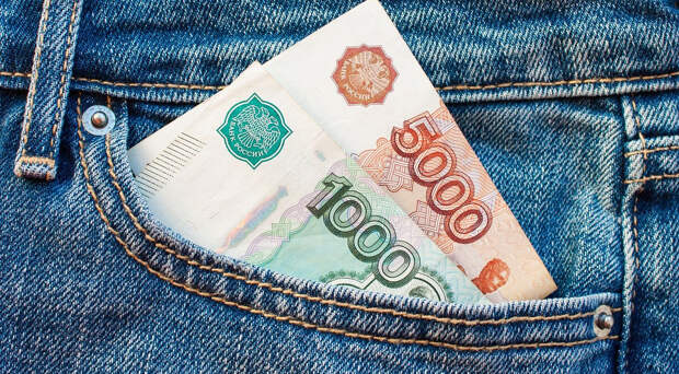 Россияне назвали желаемую зарплату своих избранников