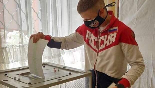 Подмосковные спортсмены проголосовали по поправкам в Конституцию