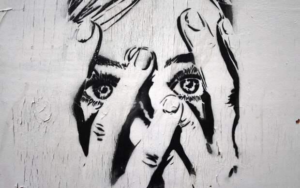 Почему мы боимся и как избавиться от фобий?