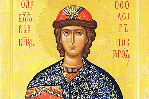 18 июня – День памяти святого князя Феодора Ярославича Новгородского