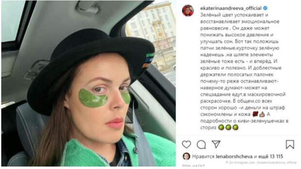 Телеведущая Андреева удивила фанатов отсутствием морщин в 58 лет