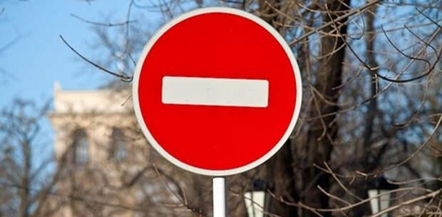 Движение транспорта на улице Стрелка в Нижнем Новгороде временно прекратится