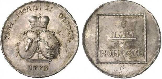 Монеты для Молдавии и Валахии