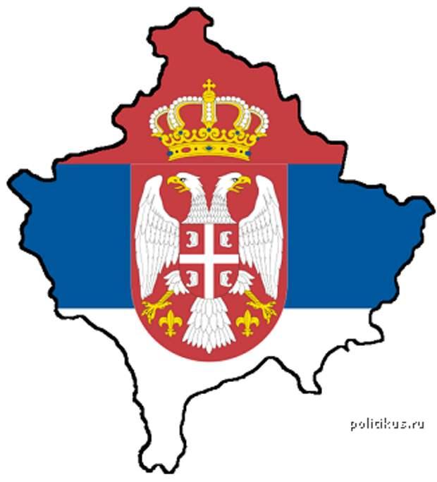 Косовские сербы собирают деньги в помощь жителям Донецка и Луганска