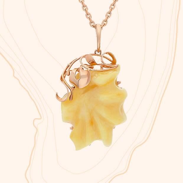 Подвеска «Дарвин», желтое золото, янтарь