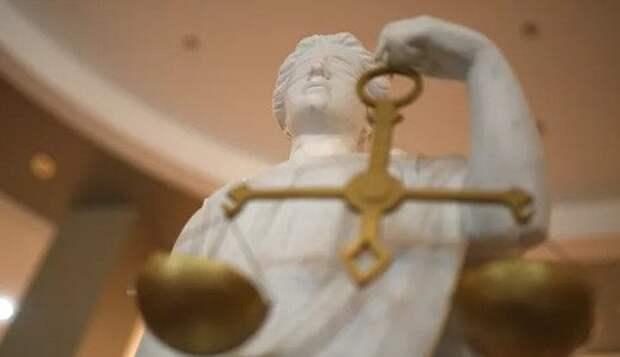 Пенсионерку из Крыма приговорили к 12 годам за госизмену