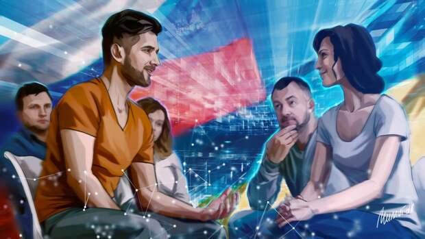 Добрый хороший российско-украинский телемост «Надо поговорить» состоялся на телеканале «Россия 1»
