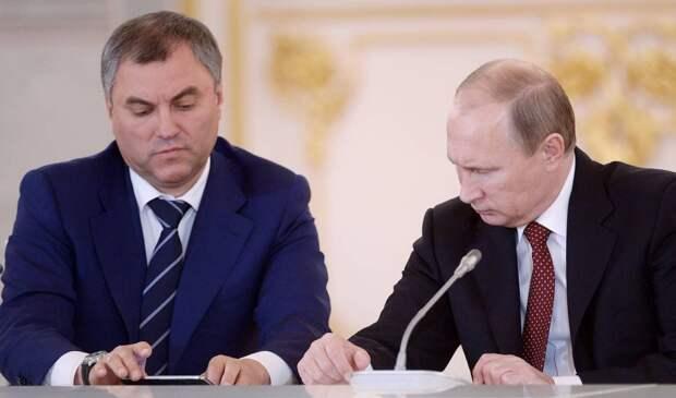 Запад, Гуд бай! РФ пересмотрит все международные договоры, подписанные в течение 90-х годов