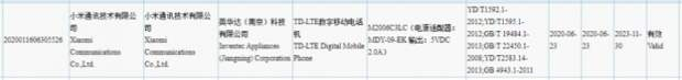 Redmi 9A прошел сертификацию, скоро выход