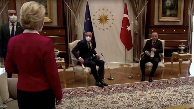 Le Monde: протокольная ошибка на встрече с Эрдоганом превратила образ европейской державы в насмешку