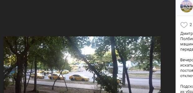 Стихийная парковка такси на Полбина не является нарушением