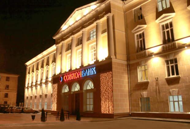 """""""Совкомбанк"""" не исключил участия в IPO """"СПб Биржи"""""""