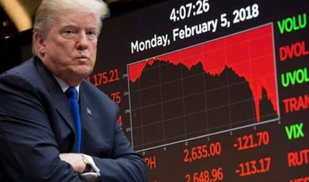 Трамп разорил всех американцев одним политическим выпадом