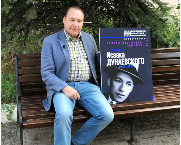 Пожелаем Дунаевскому еще 120 лет
