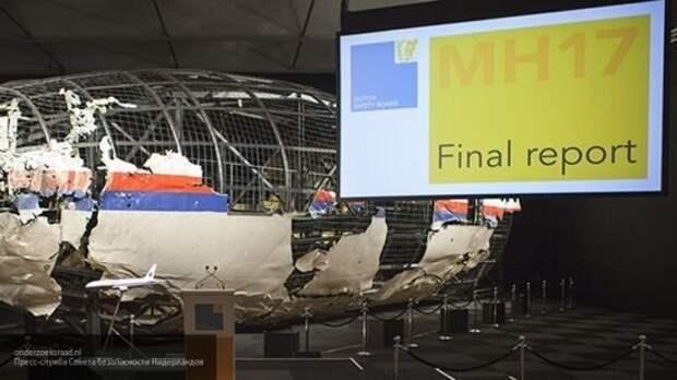 Дело МН17: Почему суд по упавшему в Донбассе «Боингу» скрывает имена