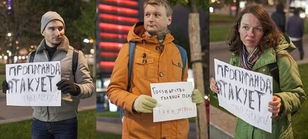 Сакральная жертва Татьяна Фельгенгауэр?