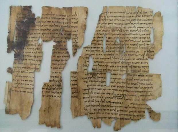 Свитки Мертвого моря, хранящиеся в Музее Библии, оказались подделкой