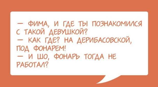 http://www.kulturologia.ru/files/u18955/odesskiye_hohmi_02.jpg