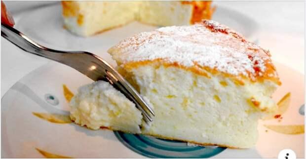 Потрясающий пирог на йогурте из 4-х яиц. Вкуснее шарлотки!